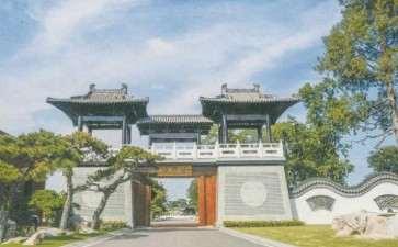 琅琊盆景园参访归来记略 图片