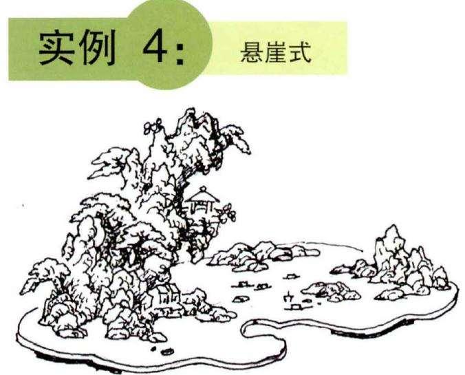 怎么制作悬崖式山水盆景