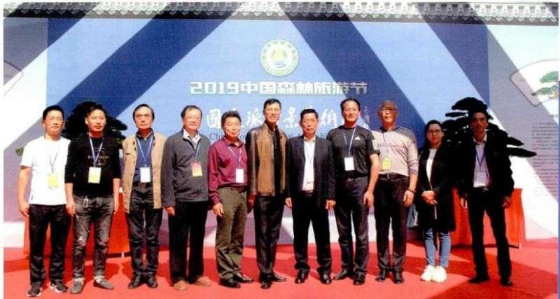南通市举办中国通派盆景艺术展