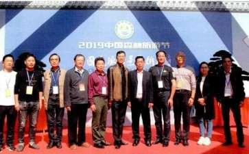 2019年 南通市举办中国通派盆景艺术展