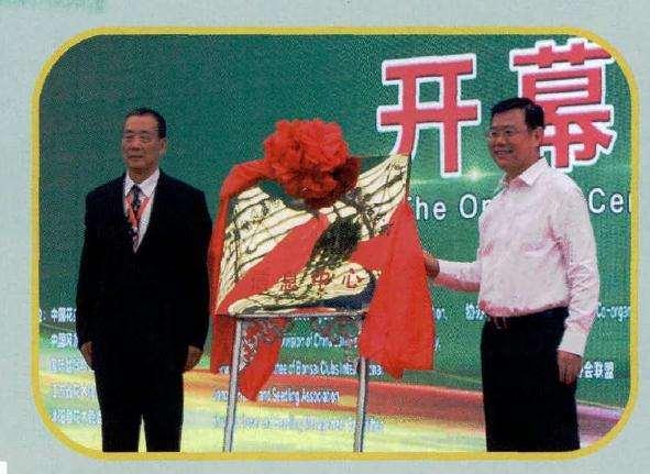 沭阳第二届中国盆景制作比赛
