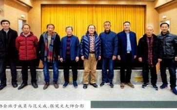 2021年 枣庄盆景艺术家协会正式成立