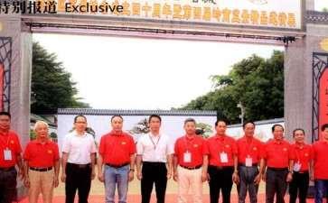 2020年 顺德盆景协会成立40周年