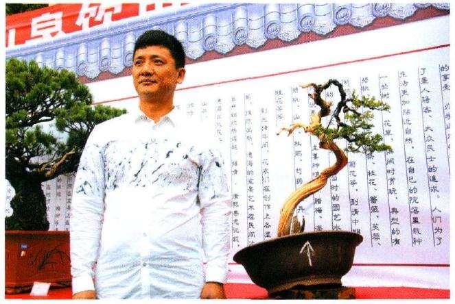 第七届云南省盆景艺术展在通海文庙隆重开幕