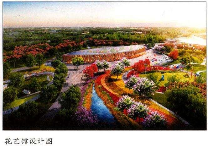 第十届中国花卉博览会将在上海市举办