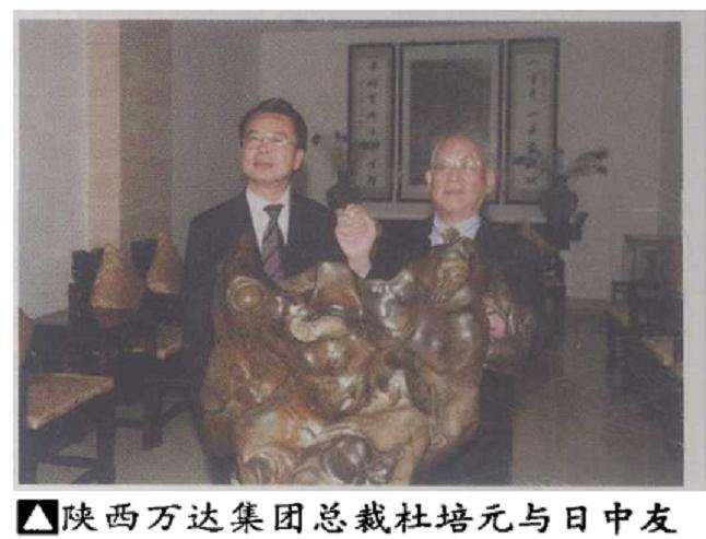 日中友好议员参观中国唐苑盆景园