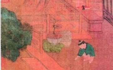 周昉《画人物》中的树木盆景 图片