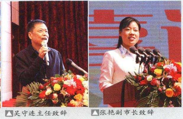 王恒亮盆景艺术公益大讲堂成功举办
