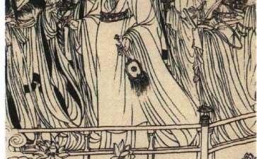 吴道子《八十七神仙图卷》中的山石盆景