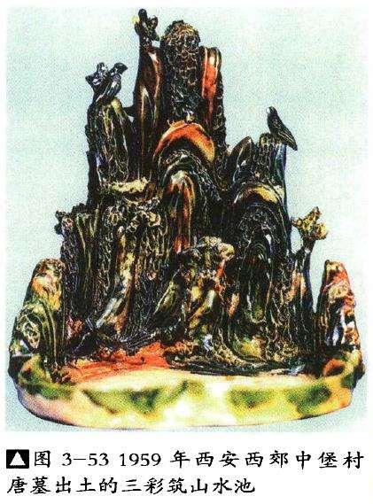 山西五台山佛光寺壁画中的山石盆景