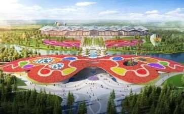 2021 上海市举办第十届花博会