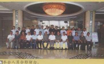 2009年 第二届中国唐风盆景展筹备会