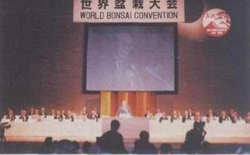 世界盆景大会将于2013年在中国金坛举办