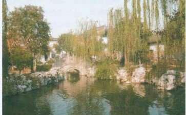 苏州步移景异的严家花园 图片
