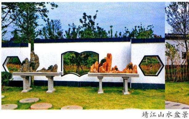 靖江盆景园占地1700平方米