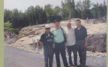 加拿大魁北克盆景协会 史密斯