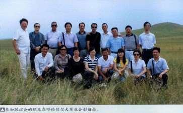 2010年第二届花木盆景杂志社联谊会