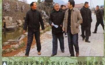 80人参加2010年钟祥盆景会议 图片
