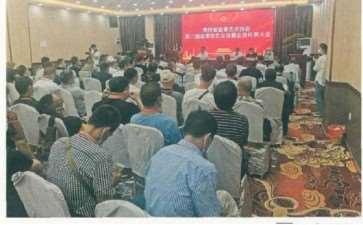 2021 贵阳第二届盆景技艺交流会